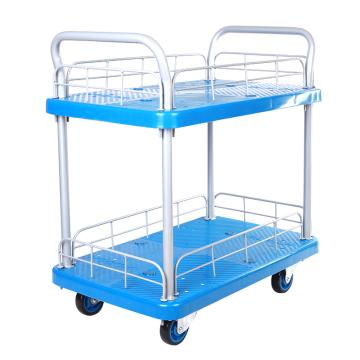 连和 中静轮二层带护栏手推车,双扶手 825X500mm 200kg,PLA200Y-T2-HL2-D(PLA200T-T2-HL2-D)