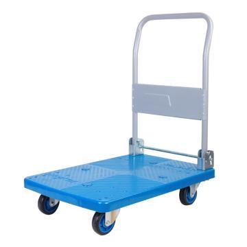 连和 中静轮塑料手推车,折叠扶手 730X490mm 150kg,PLA150Y-DX(LH150T-DX)