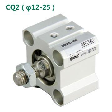 SMC 薄型气缸,单杆双作用,两端螺孔式,CDQ2A50-50DCMZ