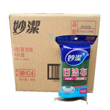 妙潔 百潔布,MHC4 4片/包,30包/箱 單位:包