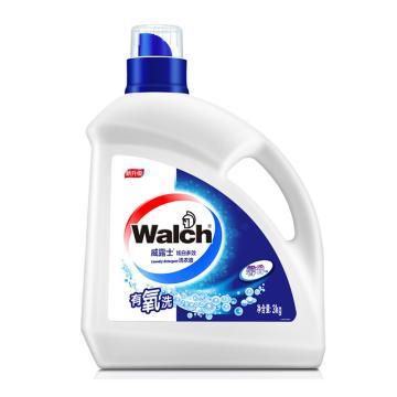威露士 Walch 洗衣液多效 3kg  单位:瓶