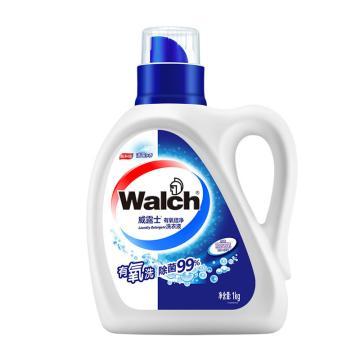 威露士Walch 洗衣液,有氧洗 1kg 单位:瓶
