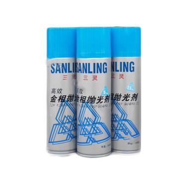 三灵新材料 金相专用抛光剂,3lab 1.0248g/瓶,3labtest