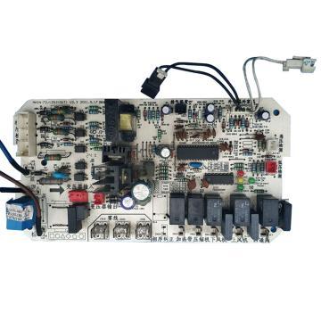 美的 空调外机主板,MAIN-72/120J(OUT)V2.3,适用机型:KFR-72W-359.D.03