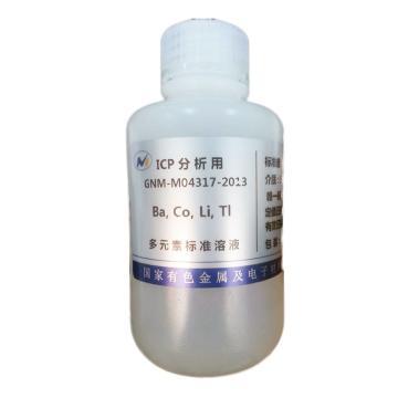 鉀,鈣,鎂,鈉,銨,100ml;1000ug/ml