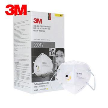 3M 9001V折叠式带阀防护口罩,耳带式,1个