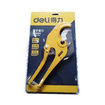 得力DeLi 高档管子割刀,6*63mm,DL2509