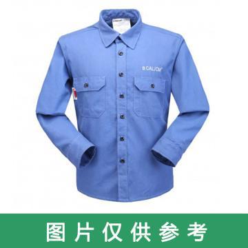 雷克兰Lakeland 8cal系列防电弧衬衣,单层Tecasafe Plus面料,深蓝,尺码:XS