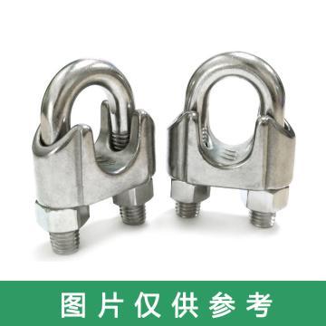 华强 钢丝绳夹,4mm