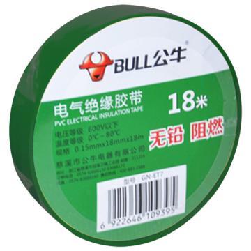 公牛BULL 电工绝缘胶布,GN-ET7(绿)
