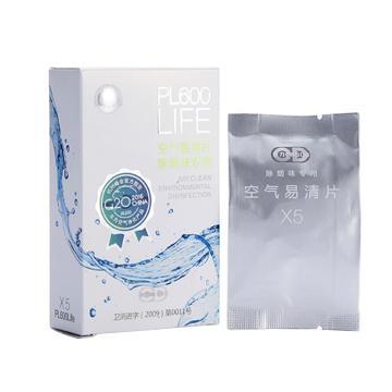 普力 净化片,PL600 LIFE 空气易清片 除烟味专用,10片/盒
