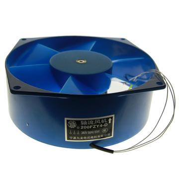 九龍電機 交流風扇,200FZY4-D,380V,65W