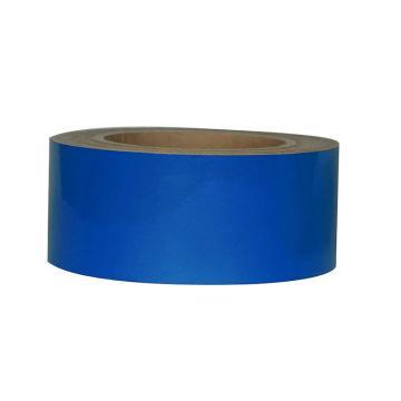 Blive 警示划线反光地贴胶带,100mm×22m,蓝色,BL-RL-100-BL