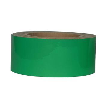 Blive 警示划线反光地贴胶带,100mm×22m,绿色,BL-RL-100-GN