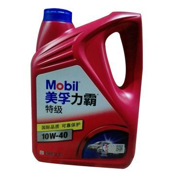 美孚 机油,力霸 特级,10W-40,SL级,4L/桶