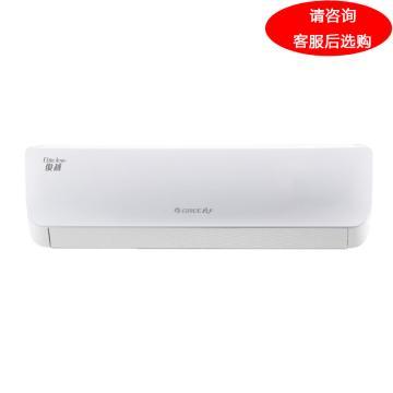 格力 俊越正1.5匹变频壁挂式冷暖空调,KFR-35GW/(35559)FNAa-A3。区域限售