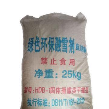 工业颗粒盐,25kg/袋,融雪剂 道路化雪除冰剂,水管软化工业颗粒盐,DB11/T/161-2012