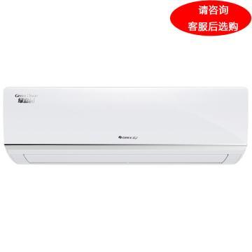 格力 2匹定频冷暖壁挂空调,绿嘉园3,KFR-50GW/(50556)NhAd-3,区域限售