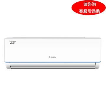 格力 正1.5匹 变频 品圆 冷暖 壁挂式空调 KFR-35GW/(35592)FNhDa-A3。区域限售