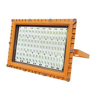 奇辰 LED防爆泛光灯,QC-FB008-A-II/L120W,120W 白光6000K 支架式,单位:个