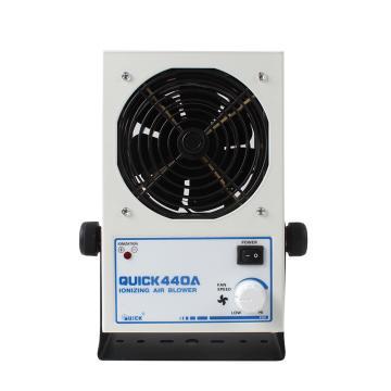 快克QUICK 离子风机 ,暖风型,30W,5.6kVAC,QUICK440AH,离子风扇 小型离子风扇 吹暖风的离子风机