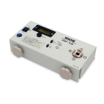 好握速HIOS 扭力测试仪,带数据输出功能 0.015-1.0Nm,HP-10,数显扭力计电批扭力计