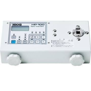 好握速HIOS 扭力测试仪扭力仪,带数据输出功能 0.15-10Nm,HP-100,扭力检测计电批扭力计