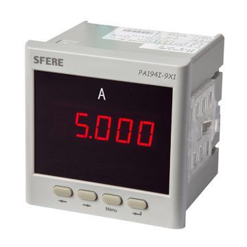 斯菲尔/SFERE 单相数显电流表,PA194I-9X1 AC5A