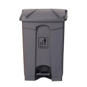 塑料垃圾桶,脚踏垃圾桶,70L,深灰