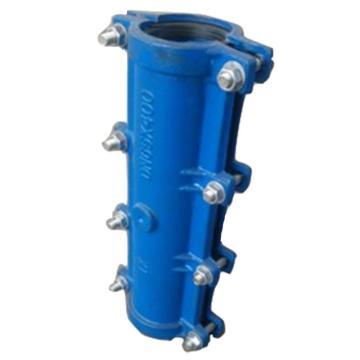 西域推薦 鑄鐵管道堵漏器哈夫節,規格*長度(mm),DN40*140