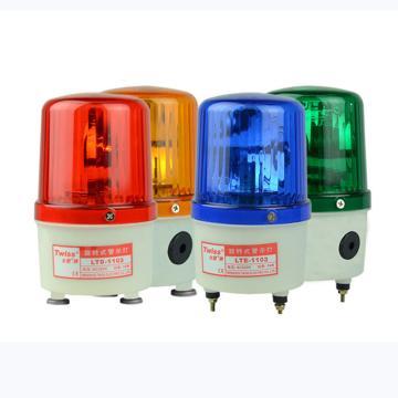 台塑 旋转警示灯,LTE-1103J AC220V 10W 红色