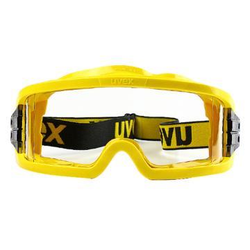 UVEX护目镜,9301613