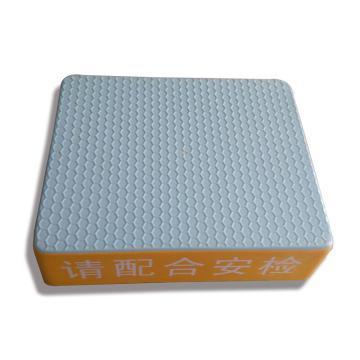安賽瑞 安檢站臺(黃),50×36×12cm,玻璃鋼材質,12412