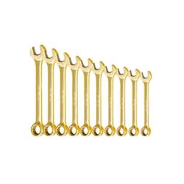 渤防 防爆10件套两用扳手,铝青铜,10件套,1053AL