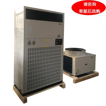 井昌亞聯 12P風冷冷熱柜式空調,LFD-32,380V,制冷量31.5KW,電加熱15KW,側出風帶風帽。區域限售