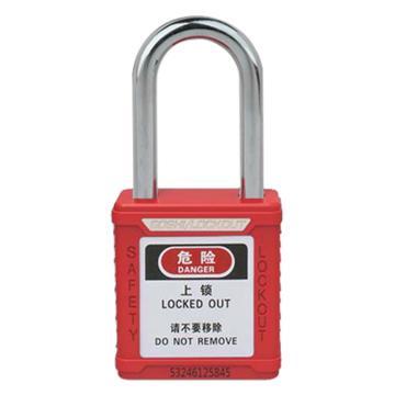 安赛瑞 聚酯安全挂锁(红)钢制锁梁Φ6×38mm 聚酯锁体,通开型(标配1把钥匙),14657-TK