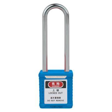 安赛瑞 长梁聚酯安全挂锁(蓝)钢制锁梁Φ6×76mm 聚酯锁体,通开型(标配1把钥匙),14666-TK