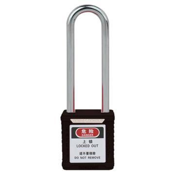 安赛瑞 长梁聚酯安全挂锁(黑)钢制锁梁Φ6×76mm 聚酯锁体,通开型(标配1把钥匙),14668-TK