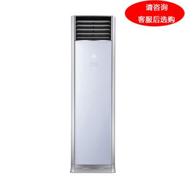 格力 T雅 2P变频冷暖柜式空调,KFR-50LW/(50527)FNhAa-A3,白色。限区。一价全包(包7米铜管)