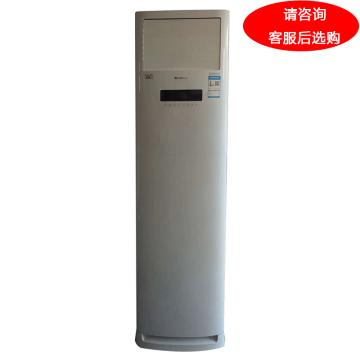 格力 T朗 3P变频冷暖柜式空调,KFR-72LW/(72598)NhAa-3。区域限售