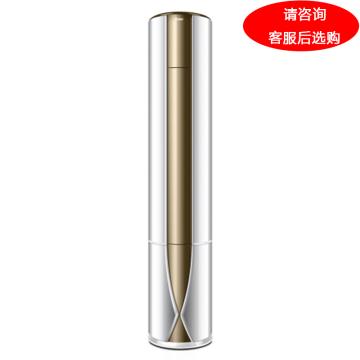 海尔 3匹智能变频冷暖圆柱空调,KFR-72LW/08GDD23A,区域限售