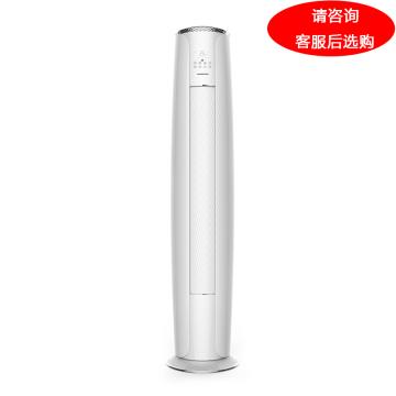 格力 3匹变频冷暖圆柱柜机,I享3,KFR-72LW/(72580)FNhAa-A3,纯白,区域限售
