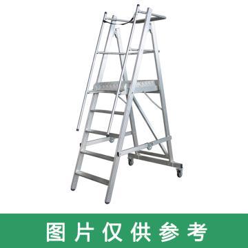 金锚 可移动铝合金平台,踏板数:7 额定载荷(KG):150 工作高度(米):1.81,AO130-107