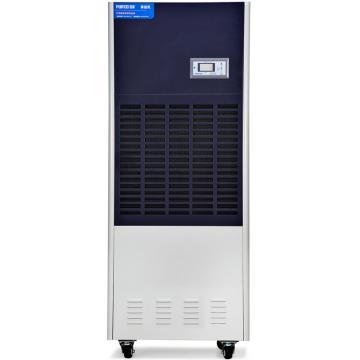 百奥 除湿机,CF6.8DT,除湿量6.8L/H