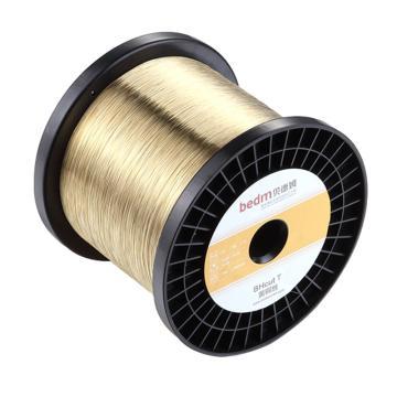 贝德姆/Bedm 黄铜电极丝,直径0.1mm,P3(3KG/卷)