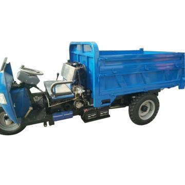 西域推荐 柴油自卸三轮车,货箱尺寸(mm):2800*1500*1500(离地高度),载重3吨,28马力,无棚直角斗