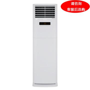 格力 悦风II 变频冷暖3P柜机空调,KFR-72LW/(72598)FNhAa-A3,区域限售