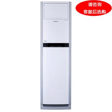 格力 2匹变频立柜式冷暖空调,悦雅3,KFR-50LW/(50591)FNhAa-A3,限区。一价全包(包7米铜管)