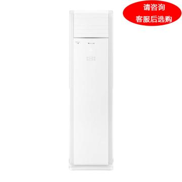 格力 2匹定频立柜式冷暖空调,T爽3,KFR-50LW/(50532)NhAa-3,限区。一价全包(包7米铜管)
