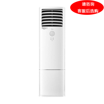美的 冷静星3匹变频冷暖空调柜机,KFR-72LW/BP2DN1Y-DA400(B3),区域限售